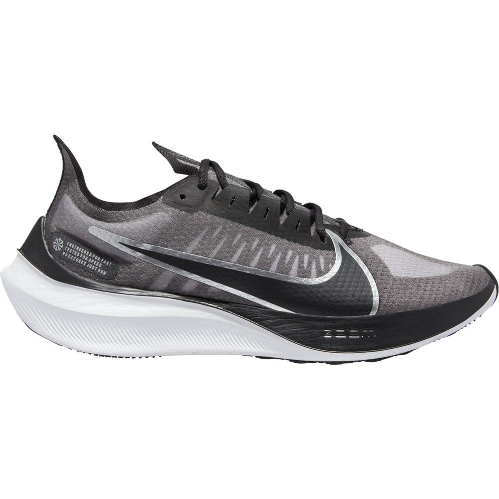 Bergschuhe von Nike günstig online kaufen.